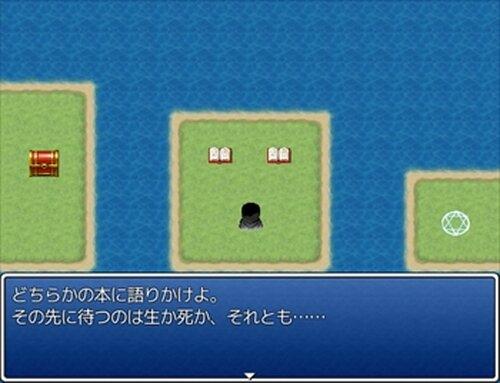 最低のクソゲー Game Screen Shots