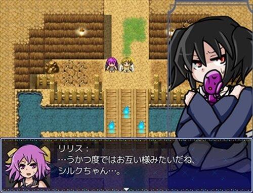 すごく小さな異世界~気まぐれな支配者~ Game Screen Shot4