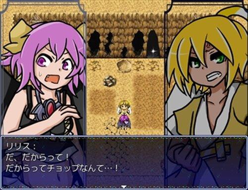 すごく小さな異世界~気まぐれな支配者~ Game Screen Shots