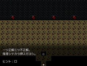 爆弾脱出ゲーム Game Screen Shot4