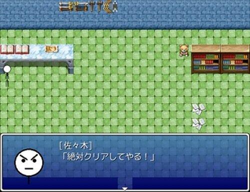 爆弾脱出ゲーム Game Screen Shots