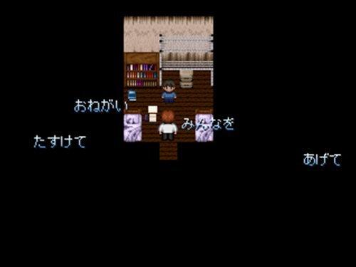 欠けた記憶は悪夢 Game Screen Shot1