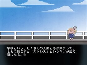 消えうさ Game Screen Shot2