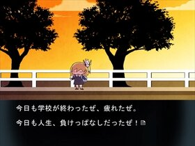 消えうさ Game Screen Shot3