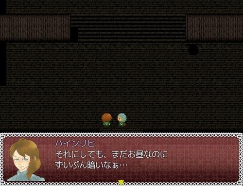 シュピールドーゼの記憶 Game Screen Shot1