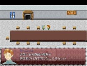 シュピールドーゼの記憶 Game Screen Shot2