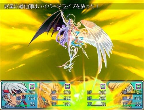 繰り返される戦い Game Screen Shot1