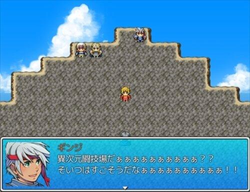 繰り返される戦い Game Screen Shot3