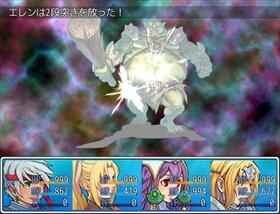 繰り返される戦い Game Screen Shot4