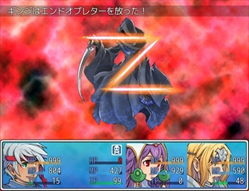 繰り返される戦い Game Screen Shot5
