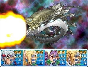 繰り返される戦い Screenshot