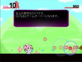 ダイナミック便儀 Game Screen Shot3