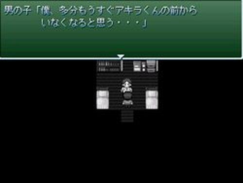 欠けた記憶は悪夢 Game Screen Shots