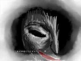 顔のない白蛇 Game Screen Shot3