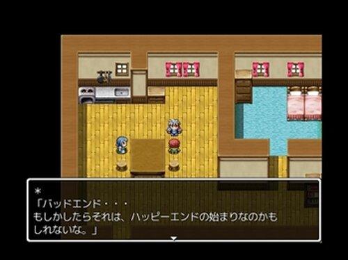 RTP X RPG Game Screen Shot4
