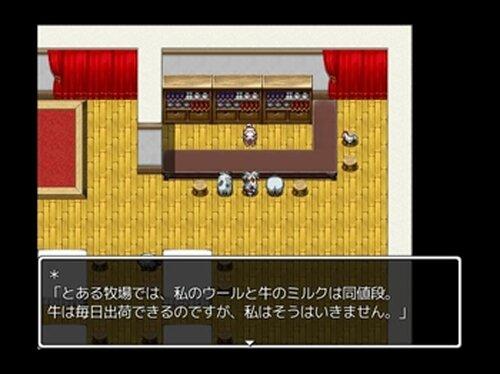RTP X RPG Game Screen Shot5