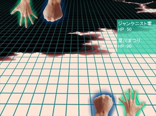 ハイパージャンケンホイホイ! Game Screen Shot1
