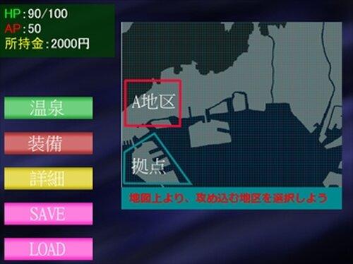 ハイパージャンケンホイホイ! Game Screen Shot3