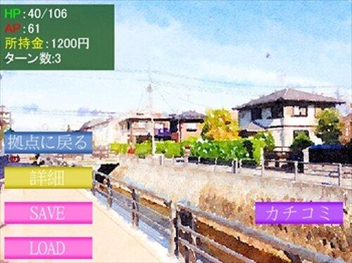 ハイパージャンケンホイホイ! Game Screen Shot5