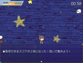 タナバタトライアル Game Screen Shot3