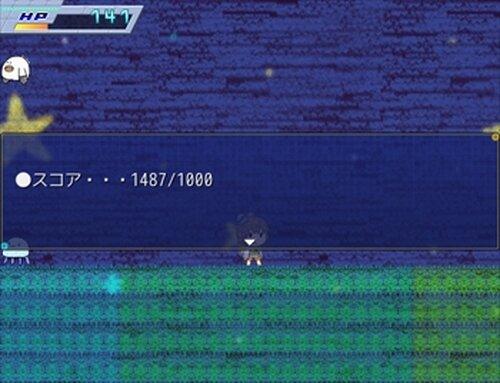 タナバタトライアル Game Screen Shot5