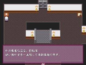 華ノ優 Game Screen Shot4