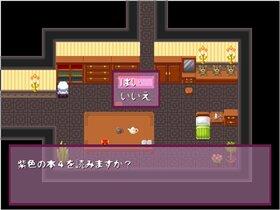 華ノ優 Game Screen Shot5