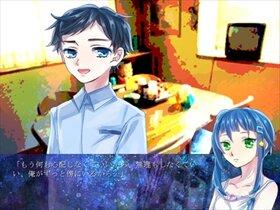 君に願いを Game Screen Shot4