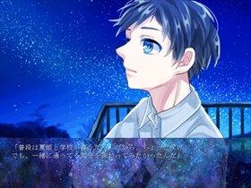 君に願いを Game Screen Shot5