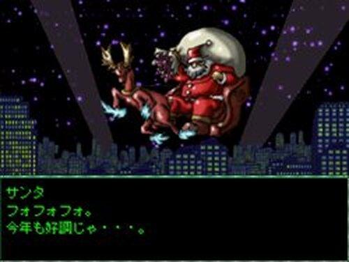 ドリームクリスマス Game Screen Shots