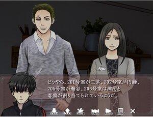 Iblis Screenshot