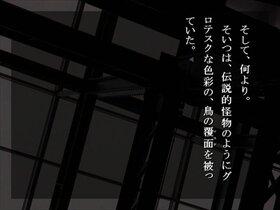 ダスト・シュートのゆくえ Game Screen Shot2