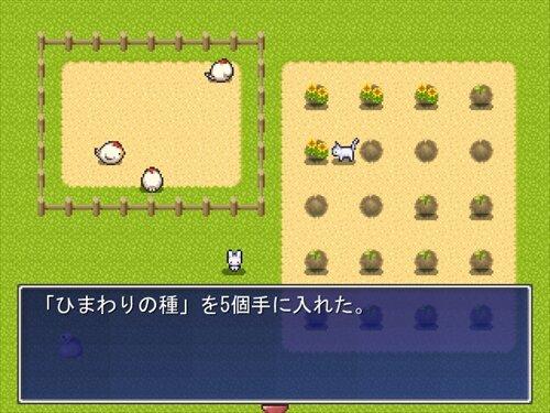 ひまわり栽培 Game Screen Shot1