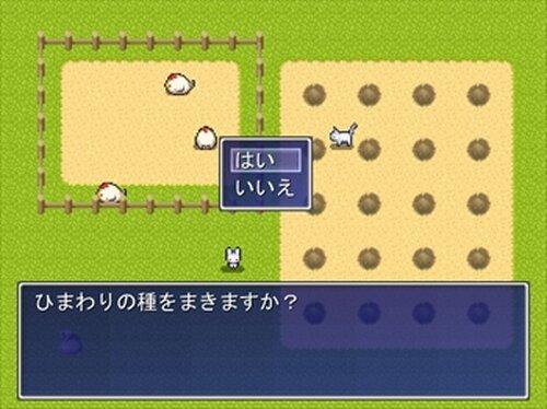 ひまわり栽培 Game Screen Shot2