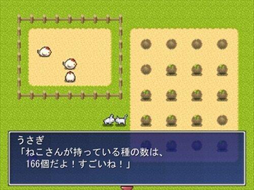ひまわり栽培 Game Screen Shot3
