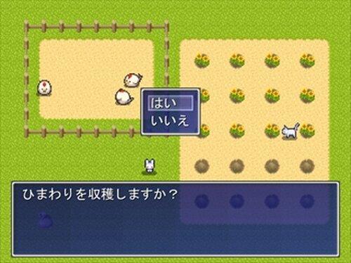 ひまわり栽培 Game Screen Shots