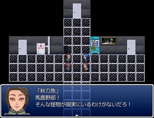 海底脱出 Game Screen Shot5