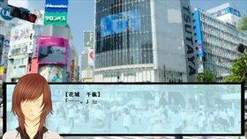 ドウガン上司 体験版 Game Screen Shot4