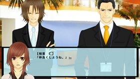 ドウガン上司 体験版 Game Screen Shot5
