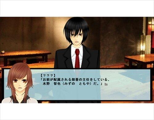 ドウガン上司 体験版 Game Screen Shots
