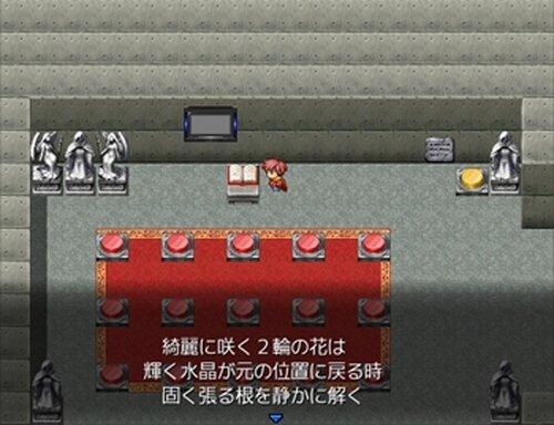 脱出中~テストプレイヤー~ Game Screen Shot5