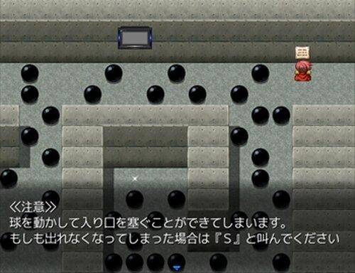 脱出中~テストプレイヤー~ Game Screen Shots