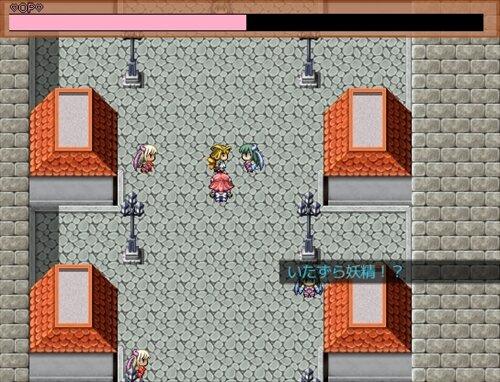 おでかけ♪ショコラ☆エリーヌ☆彡 Game Screen Shot1