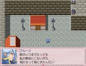 おでかけ♪ショコラ☆エリーヌ☆彡 Game Screen Shot5