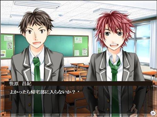 言霊の狩人 第1話『ここからはじまる物語』 Game Screen Shot4