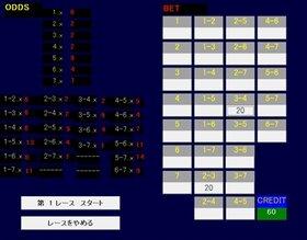 DERBY Game Screen Shot2