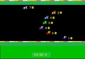 DERBY Game Screen Shot3