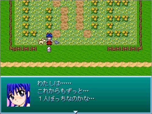 マリモパンツ Game Screen Shot1