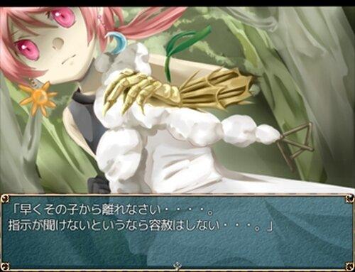 Avance・ストーリー Game Screen Shot2