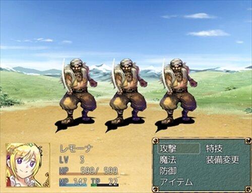 Avance・ストーリー Game Screen Shot3
